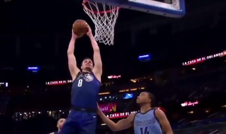 Mario Hezonja (Screenshot: YouTube)