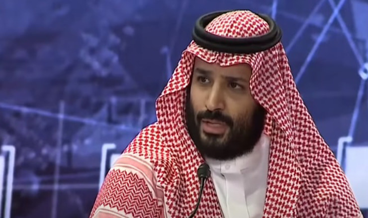 Mohammed Bin Salman (Screenshot: YouTube)